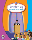 Kol Yisrael 2: Book Only