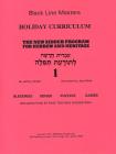 The New Siddur Program: Book 1 - Holiday Curriculum