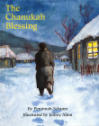 The Chanukah Blessing