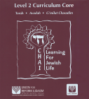 CHAI Level 2 Curriculum Core