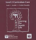 CHAI Level 2 Curriculum Core