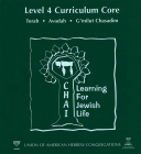 CHAI Level 4 Curriculum Core