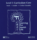 CHAI Level 5 Curriculum Core