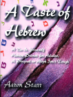 A Taste of Hebrew