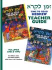 Z'man Likro - Teacher's Guide
