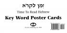 Z'Man Likro Key Word Poster Cards