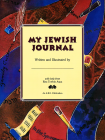My Jewish Journal