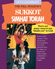 Let's Celebrate the Fall Holidays: Sukkot/Simhat Torah