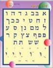 Shalom Uvrachah Posters, Print