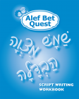 Alef Bet Quest Script Writing Workbook