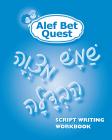 Alef Bet Quest Script Writing Workbook