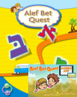 Alef Bet Quest Book Plus Mobile App