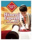 Hineni Express OLC Edition