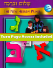 Shalom Uvrachah Print Edition with Turn Page Access
