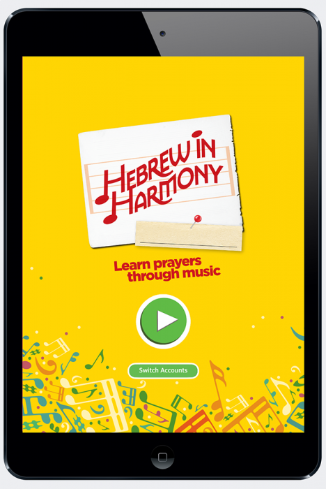 Hebrew in Harmony In-App Purchase Now Available