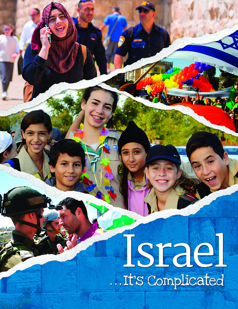 Israel…It's Complicated Resonates with Day School Educators