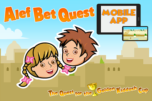Alef Bet Quest Goes Mobile