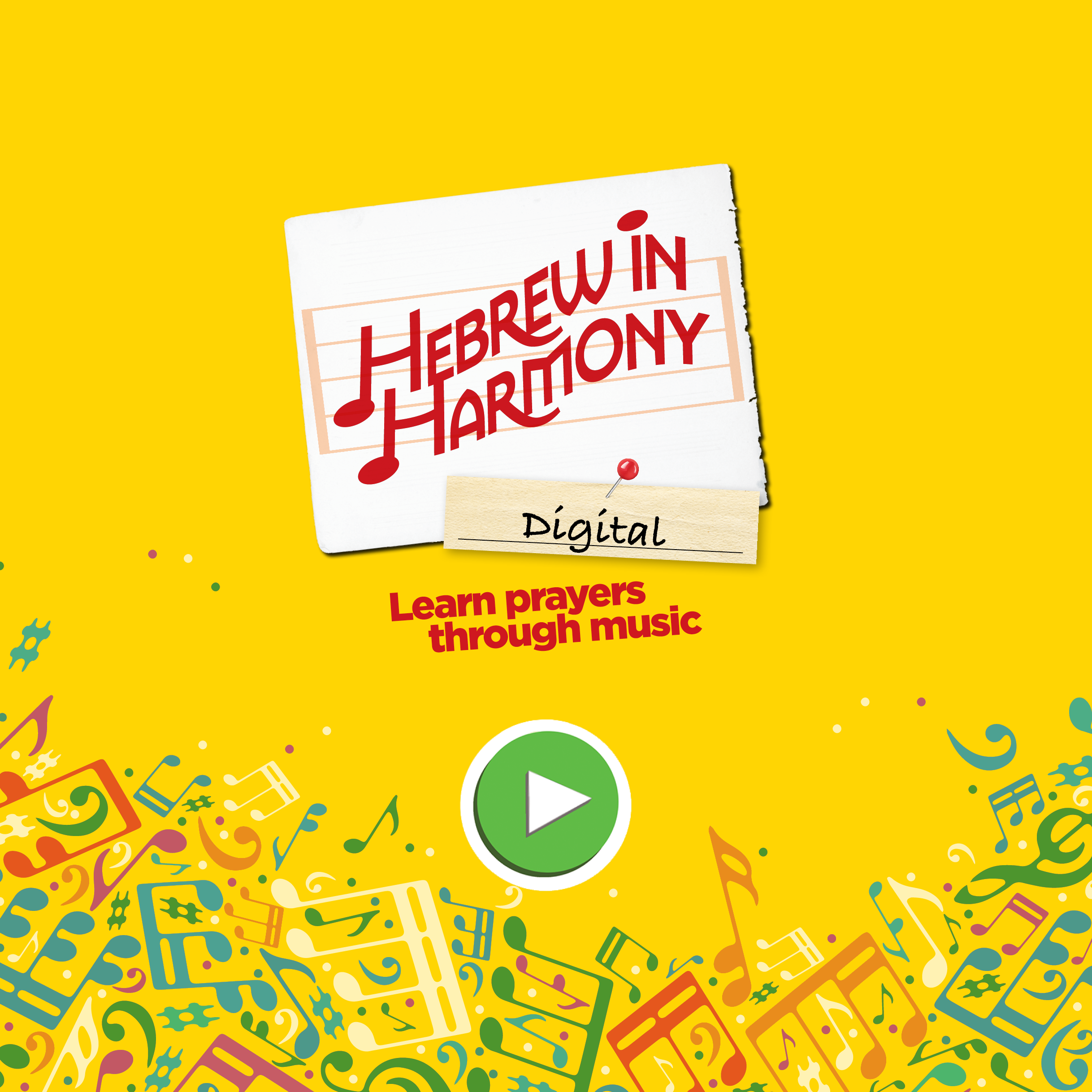 Coming Soon: New Simple Setup for Hebrew in Harmony Digital