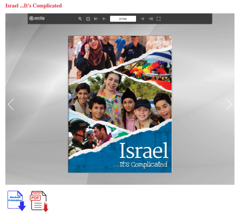 Judaics Materials Now Available for Remote Learning