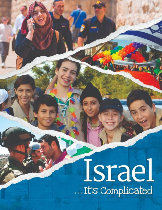 How to Help Students Grapple with a Complicated Israel