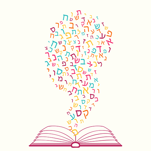 4 Surprising Findings About Hebrew Language Learning