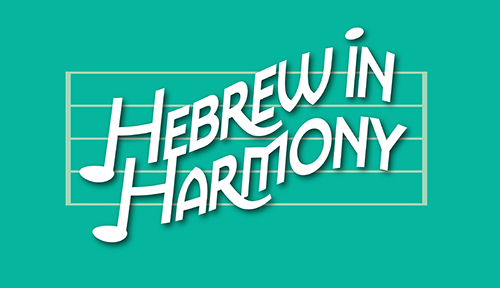 The Hebrew in Harmony Series is Complete!