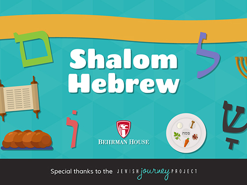 How to Ensure Kids Start the New Year Strong with Hebrew